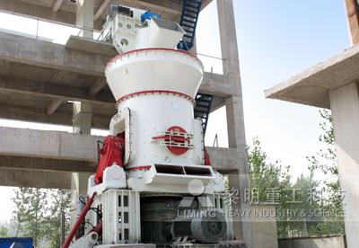 武安,钢厂,煤粉,制备,生产线,系列,煤粉,磨机,