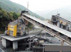 山东,铁矿石,破碎,项目,本次,山东,的,铁矿石,